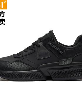 361男鞋运动鞋2020冬季新款皮面防滑减震慢跑步鞋学生保暖休闲鞋