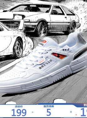 头文字D联名 漂移361男鞋运动鞋2020冬季新款情侣小白鞋休闲板鞋