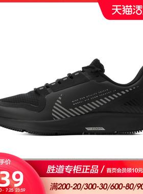 Nike耐克男鞋2020冬季新款运动鞋轻便休闲减震包裹性跑步鞋AQ8005