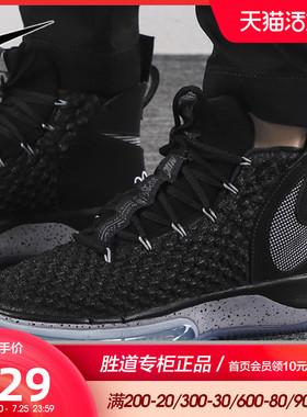 Nike耐克男鞋冬季新款男子NIKE ALPHADUNK EP篮球鞋BQ5402