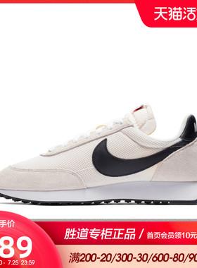 Nike耐克男鞋秋冬季新款休闲运动鞋轻便低帮复古休闲鞋487754