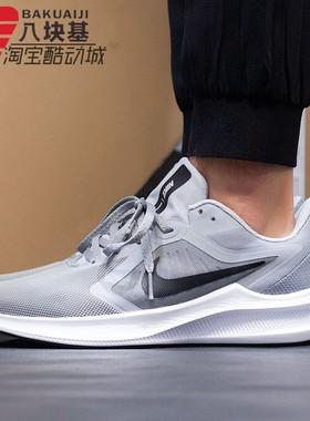 NIKE耐克男鞋2020冬季款运动鞋缓震网面轻便透气跑步鞋CI9981-003
