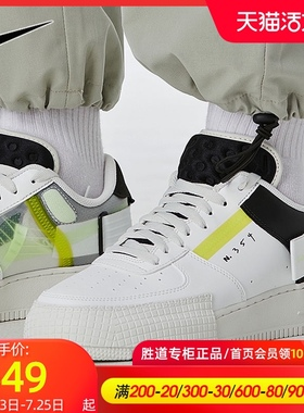 Nike耐克男鞋空军一号板鞋2020冬季新款厚底白色运动鞋CK6923-100