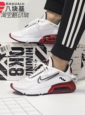 NIKE耐克男鞋2020冬季款AIR MAX 2090气垫跑步鞋运动鞋DC9180-106