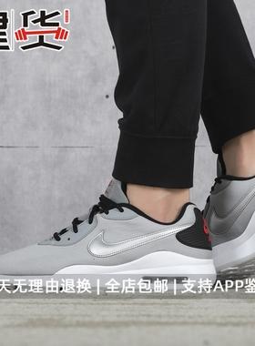 耐克男鞋2020冬季新款气垫轻便缓震耐磨运动休闲鞋CD6075-001-002