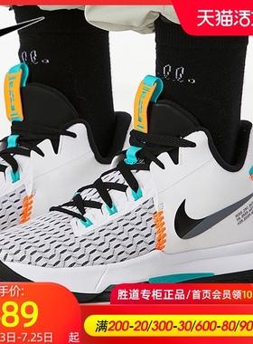 NIKE耐克官网男鞋2020冬季新款运动鞋低帮轻便篮球鞋CQ9381-100