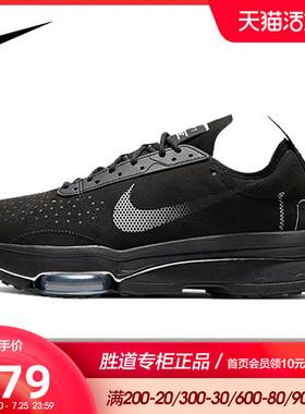 Nike耐克男鞋2020冬季新款运动鞋AIR ZOOM-TYPE 跑步鞋CJ2033-004