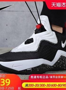NIKE耐克男鞋篮球鞋2020冬季新款詹姆斯实战运动鞋CK6047-002
