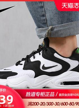 Nike耐克2020冬季男鞋新款AM 2X运动鞋休闲跑步鞋CK2943-100
