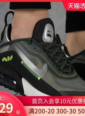 耐克男鞋2020冬季新款AIR MAX 2090 SE气垫跑步鞋CW8336-001
