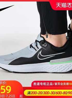耐克官网跑步鞋男鞋2020冬季新款运动鞋低帮轻便鞋子CQ7888-003