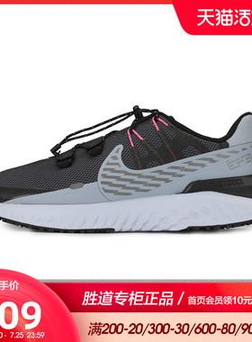 Nike耐克跑步鞋男鞋2020冬季新款训练缓震鞋低帮运动鞋CU3864-010
