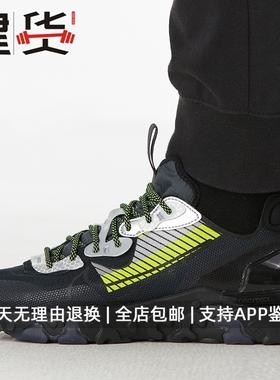 Nike耐克男鞋2020冬季新款休闲轻便运动休闲鞋板鞋CU1463-001