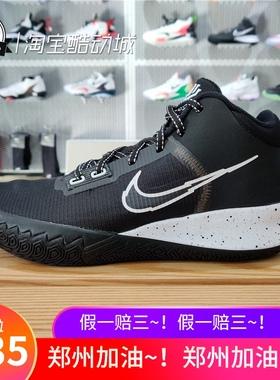 11月NIKE耐克男鞋冬季新款运动鞋欧文4实战场上篮球鞋CT1973-