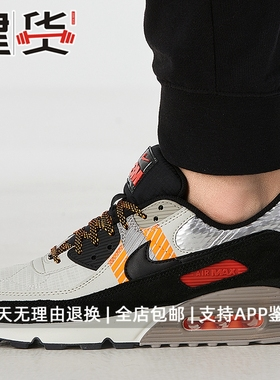 耐克男鞋2020冬季新款气垫减震跑步鞋运动鞋休闲鞋CZ2975-001-002
