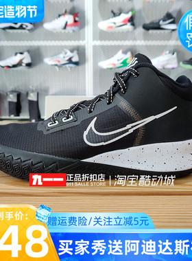 耐克Nike男鞋2020冬季新款运动鞋欧文4实战缓震篮球鞋CT1973-001
