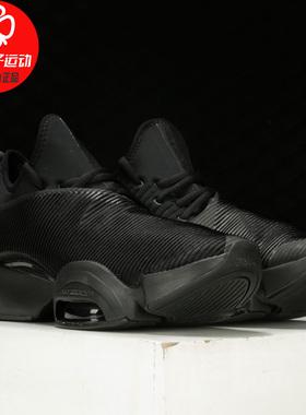 Nike耐克男鞋2020冬季新款黑武士Airzoom气垫运动鞋跑步鞋CD3460