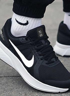 Nike耐克官网旗舰男鞋正品跑鞋冬季新款运动鞋减震跑步鞋男CU3517