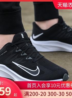 NIKE耐克正品运动鞋官网旗舰男跑鞋子2020新款秋冬季跑步鞋男鞋