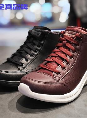 斯凯奇冬季中帮加绒短靴 男鞋666119女鞋13358保暖运动休闲鞋板鞋