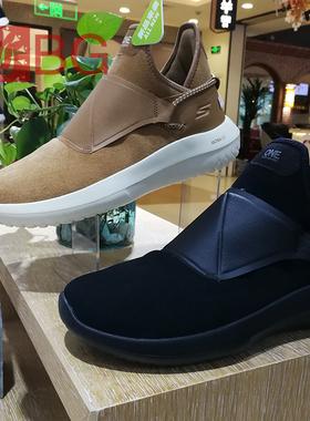 斯凯奇男鞋冬季保暖一脚套健步休闲鞋 时尚运动鞋 18527
