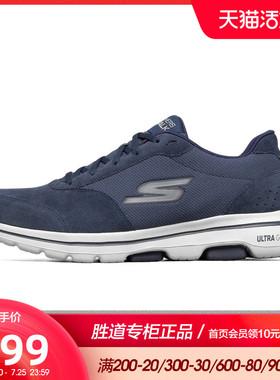 SKECHERS斯凯奇男鞋2020冬季新款运动鞋轻便健步鞋休闲鞋216019