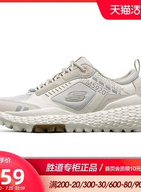 Skechers斯凯奇男鞋2020冬季新款厚底老爹鞋运动低帮休闲鞋 51715