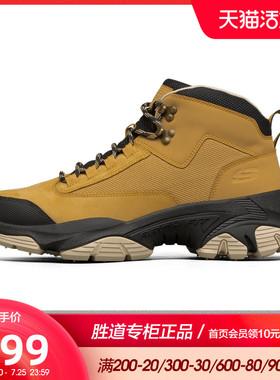 SKECHERS斯凯奇男鞋2020冬季新款运动鞋高帮绑带黄色休闲鞋237110