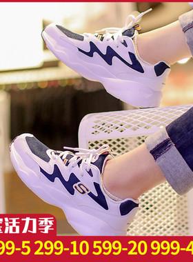 斯凯奇男鞋2021冬季新款运动鞋复古拼接低帮透气板鞋休闲鞋999090