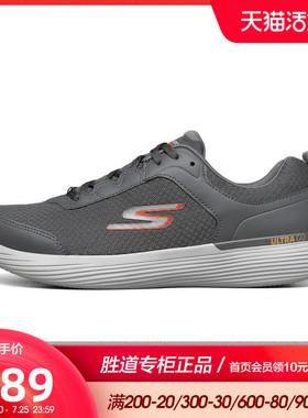 SKECHERS斯凯奇男鞋2020冬季新款运动鞋轻便透气健步鞋220086