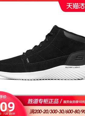 Skechers斯凯奇男鞋2020冬季新款舒适耐磨运动休闲鞋666160