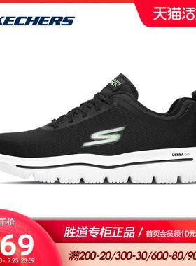 Skechers斯凯奇男鞋2020冬季新款网面轻便健步鞋运动跑步鞋54742