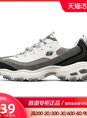 Skechers斯凯奇男鞋2020冬季新款耐磨厚底复古老爹鞋休闲鞋237153