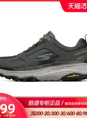 Skechers斯凯奇男鞋2020冬季新款运动鞋户外缓震透气跑步鞋220052