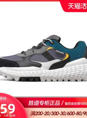 Skechers斯凯奇男鞋2020冬季运动耐磨复古老爹鞋休闲怪兽鞋232190