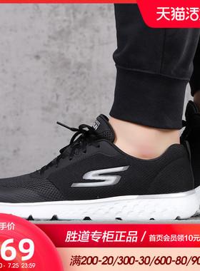 斯凯奇跑步鞋男鞋2020冬季新款轻便训练健身网面运动鞋661013