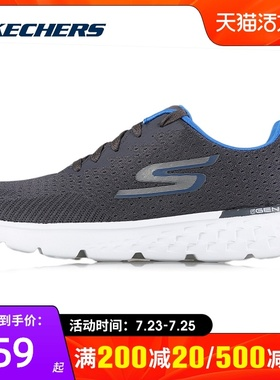 Skechers斯凯奇官网男鞋2020年冬季新款运动鞋低帮轻便缓震休闲鞋