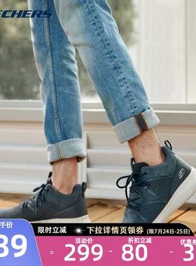 Skechers斯凯奇男鞋秋冬季反毛皮运动健步鞋超轻便棉skq鞋666066