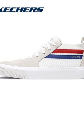 Skechers斯凯奇男鞋正品板鞋冬季新款帆布鞋休闲潮鞋运动鞋小白鞋