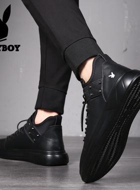 花花公子冬季男鞋内增高潮鞋男士休闲鞋皮鞋运动鞋子韩版加绒百搭