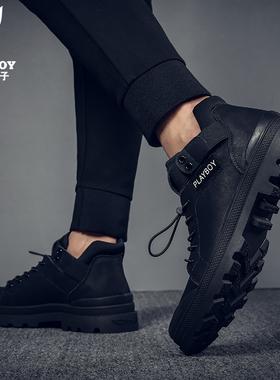 花花公子男鞋皮鞋真皮鞋子秋季潮鞋韩版潮板鞋冬季加绒男士休闲鞋