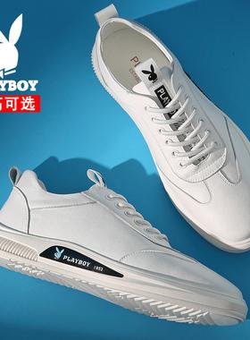 花花公子男士休闲皮鞋韩版男鞋子潮鞋2021新款春季内增高百搭冬季
