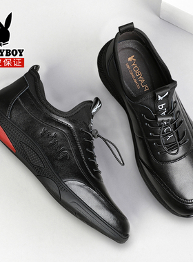 花花公子男鞋秋冬季2021春款潮流百搭板鞋休闲鞋男士韩版真皮鞋子