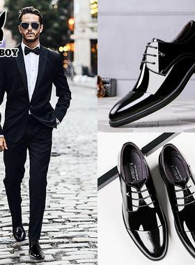 花花公子男鞋冬季商务正装真皮透气皮鞋男英伦休闲韩版内增高男鞋