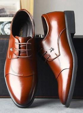 花花公子皮鞋男式商务正装青年韩版潮英伦布洛克冬季休闲真皮男鞋
