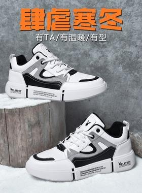 花花公子男鞋秋冬潮鞋2020新款韩版潮流百搭板鞋运动休闲冬季鞋子