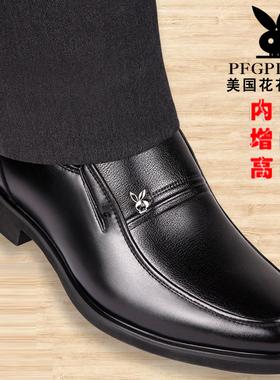 云 公子花 男鞋冬季真皮正装皮鞋男内增高黑色商务休闲加绒爸爸鞋