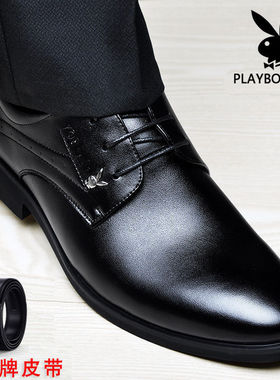 花花公子皮鞋男鞋真皮加绒商务正装内增高鞋子黑色青年秋冬季新款