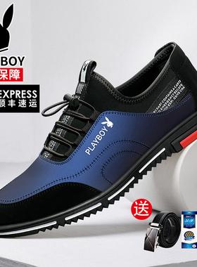 花花公子男鞋2020新款冬季男士休闲鞋加绒百搭皮鞋内增高鞋子潮鞋
