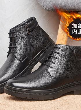 花花公子男鞋2020冬季真皮男士商务正装皮鞋系带加绒保暖高帮棉鞋